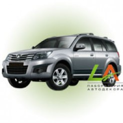 Great Wall Hover (Haval) H3